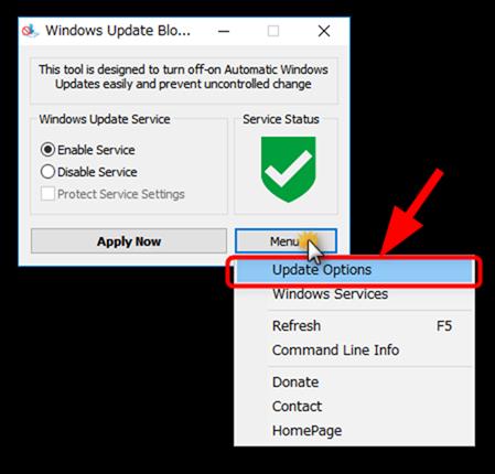 Windowsのアップデートオークションを開く