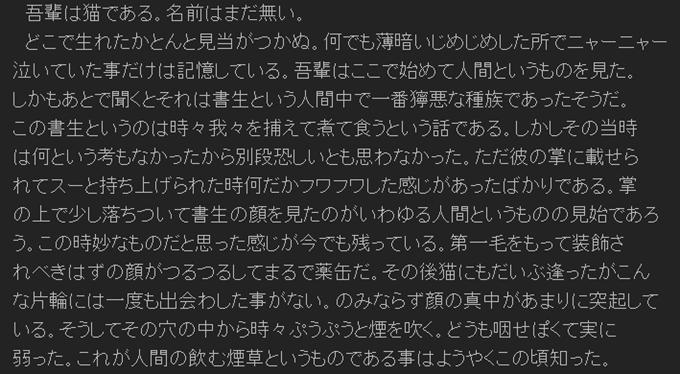 日本語を入力して変換