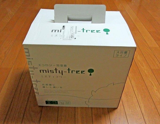 ミクニ ミスティツリーの箱