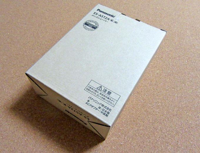 ラムダッシュメンズシェーバーの箱