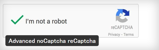 Advanced noCaptcha reCaptchaプラグイン