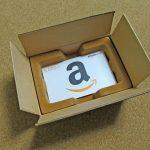Amazonギフト券ボックスタイプのスマイルボックスを購入。小さなAmazon段ボールがかわいい。