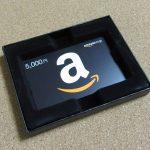 Amazonギフト券ボックスタイプのクラシックブラックを購入。幅広い年代に贈ることができるデザイン。