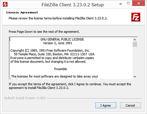 FileZillaのインストーラを起動