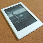 最安Kindle端末を購入して大満足。初期設定も簡単で障害で手が不自由な人にもいいかも。