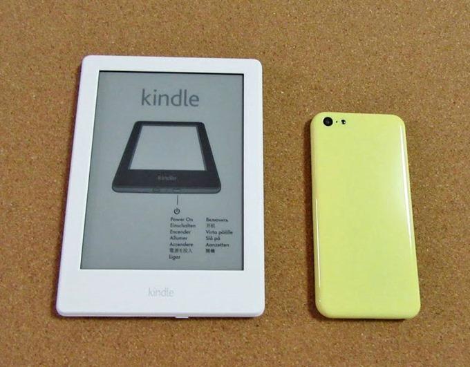 Kindle端末とスマホの大きさ比較