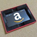 Amazonギフト券の「チェック」ボックスタイプを購入。一目見てプレゼントと分かるデザイン。