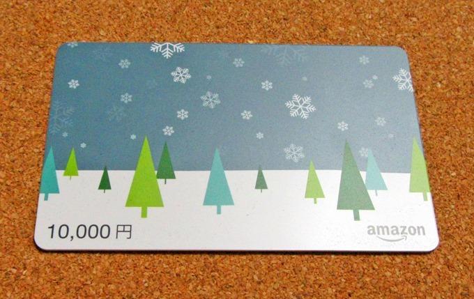 スノーフレークデザインカード(Amazonギフト券ボックスタイプ)