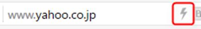 FirefoxでHTTP2通信がされていないとき