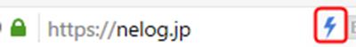 Firefoxで寝ログのHTTP2通信を確認