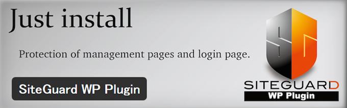 SiteGuard WP Pluginでセキュリティー対策