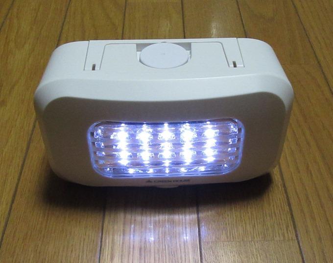 10個のLEDライトが光った状態