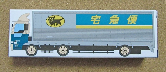 クロネコヤマト10トントラックミニカーの箱