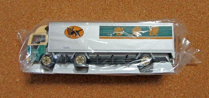 クロネコヤマト10tトラックの梱包