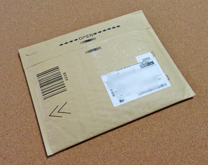 Amazonグリーティングカードが入ったAmazonパック