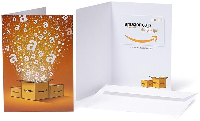 Amazonオリジナル