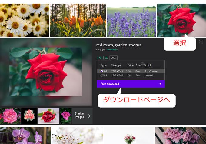 Googleイメージ検索ライクなインターフェース