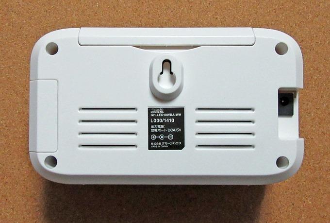 LEDライト本体の裏面