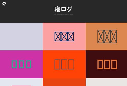 Make your Emblem(寝ログ)