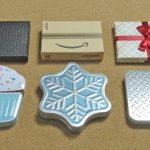 プレゼントにおすすめ!Amazonギフト券ボックスタイプの贈り方。綺麗な箱で贈る・貰える嬉しさ。