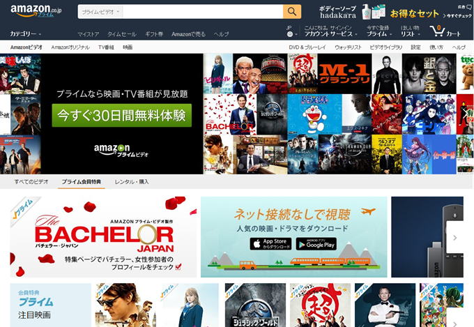 Amazon.co.jp- プライム・ビデオ- Amazonビデオ