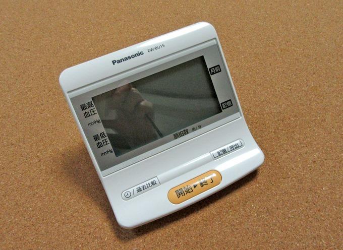 Panasonic 上腕血圧計 ホワイト EW-BU15-W