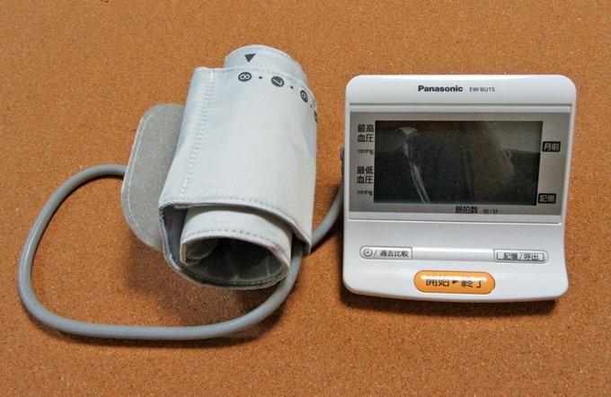 パナソニックの家庭用血圧計