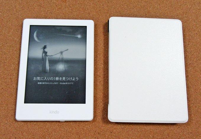 Kindle端末と保護カバー