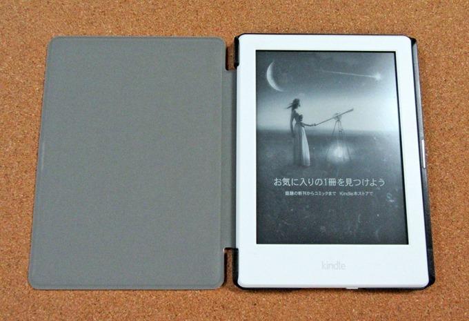 Kindle保護カバーに端末をはめ込んだ状態