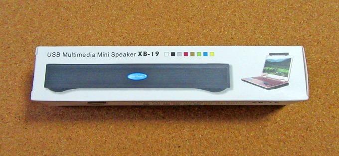 Meily USBサウンドバースピーカーの箱
