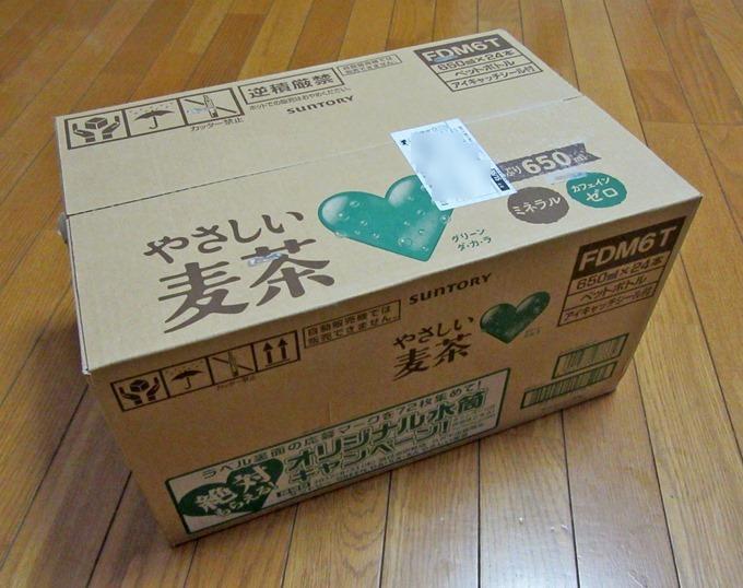 やさしい麦茶1ケースの箱