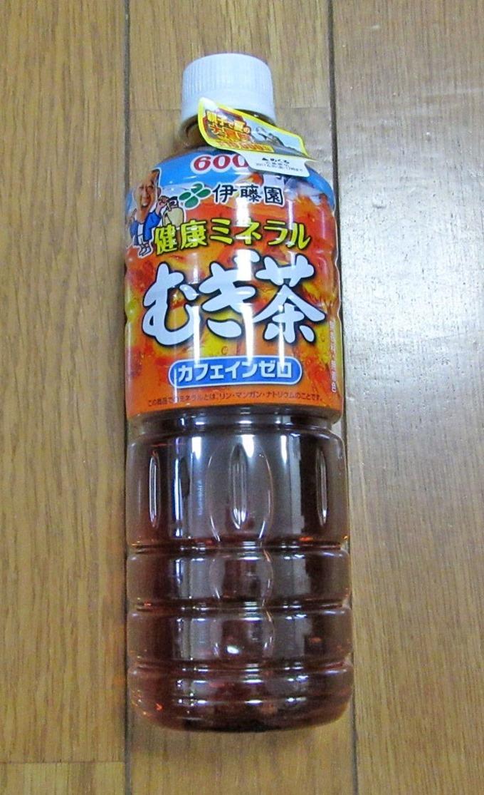 健康ミネラル麦茶600ml入りペットボトル(正面)
