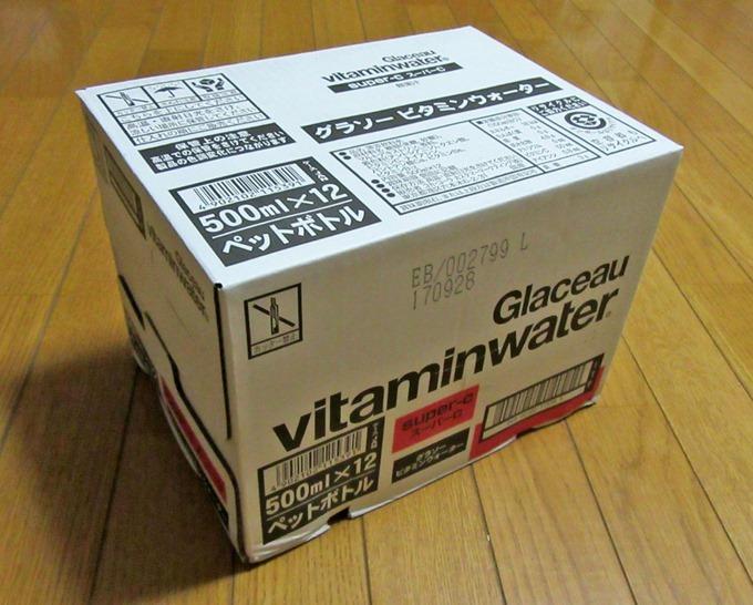 グラソービタミンウォータースーパーCの箱