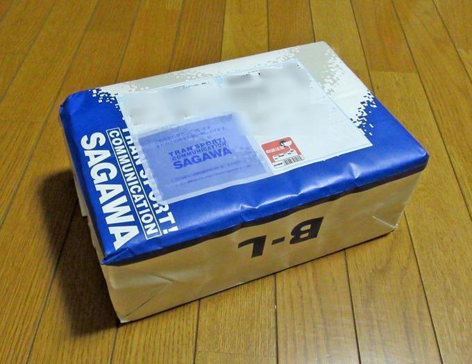 佐川急便でガラポンTVが届く