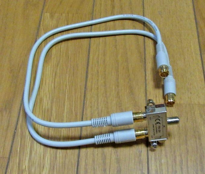 アンテナケーブルと分配器を接続