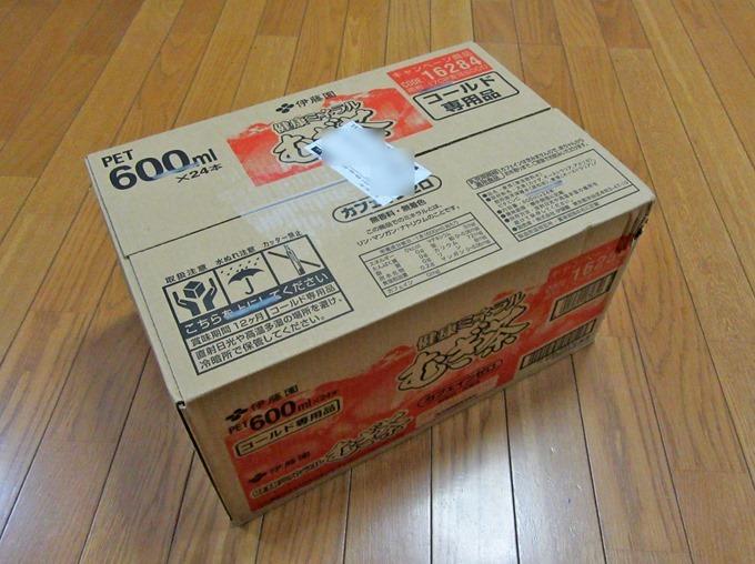 健康ミネラル麦茶の箱