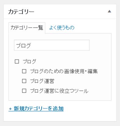 日本語でフィルタリングも可能