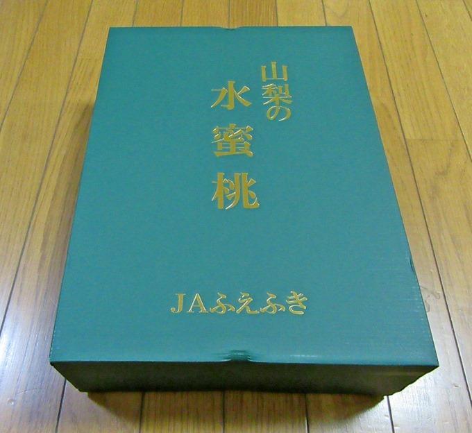 山梨の水蜜桃(JFふえふき)