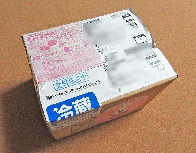 ふるさと納税ソーセージセットの箱