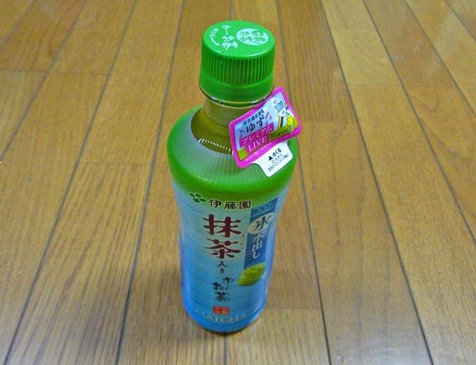 伊藤園 氷水出し緑茶