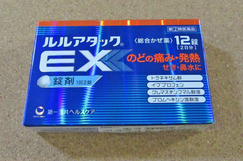 酸 薬 トラネキサム 市販