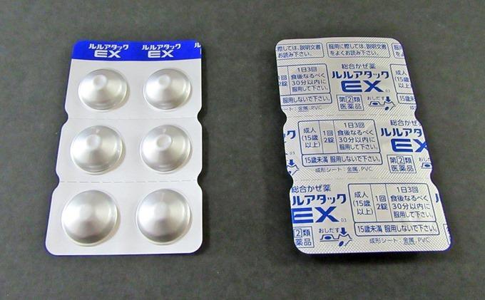 ルルアタックEXの錠剤パッケージ