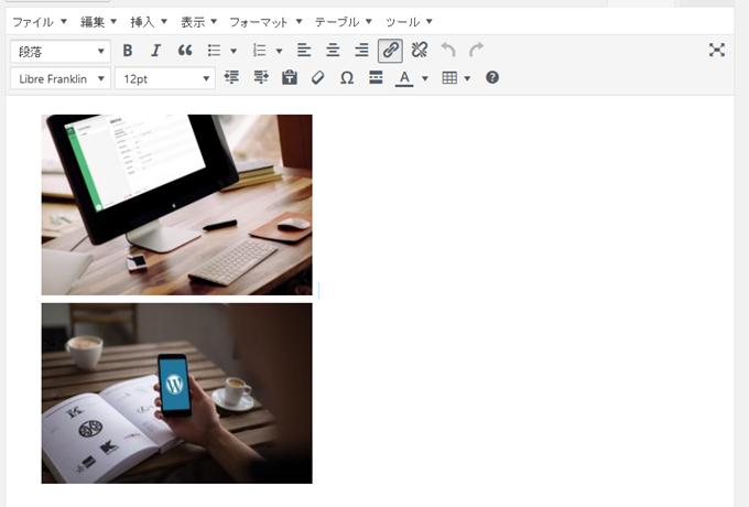 投稿管理画面からbaguetteBox.jsを利用する画像を挿入する