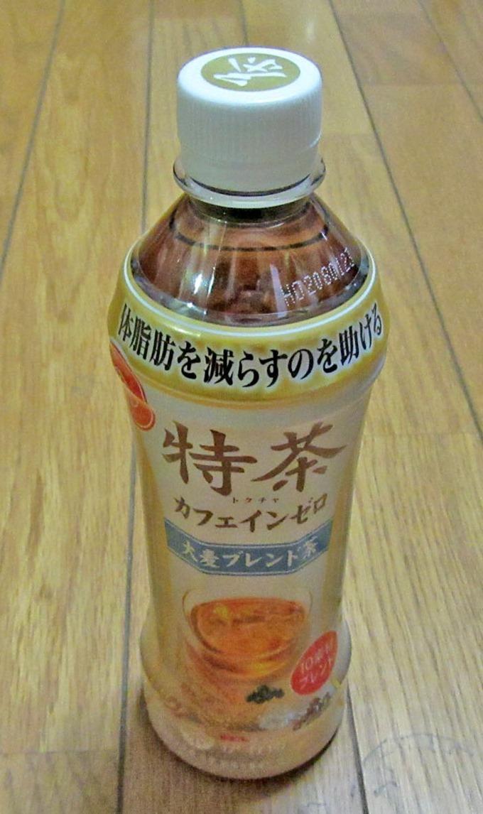 特茶ペットボトルのパッケージ