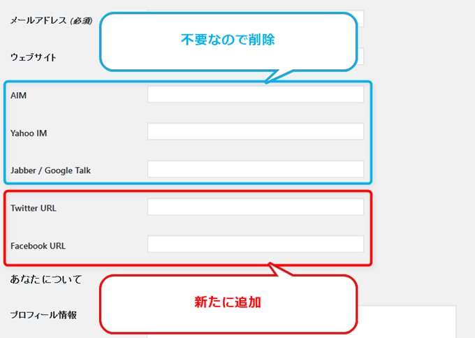 プロフィール画面カスタマイズ例
