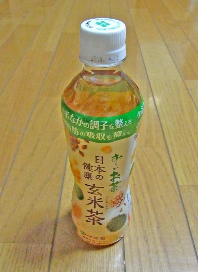 玄米茶のペットボトル外観
