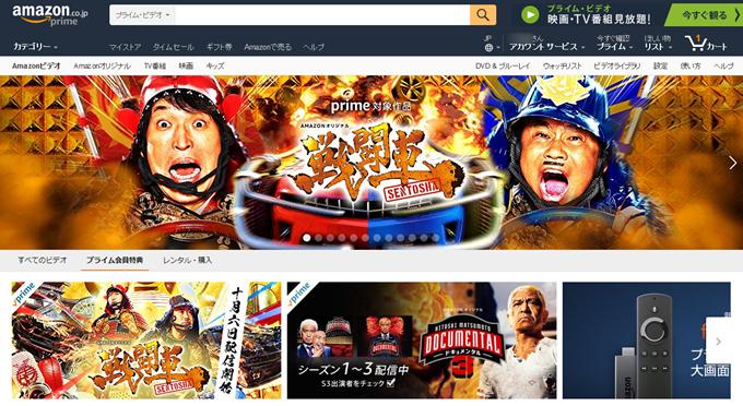 Amazon.co.jp- プライム・ビデオ- Amazonビデオ1