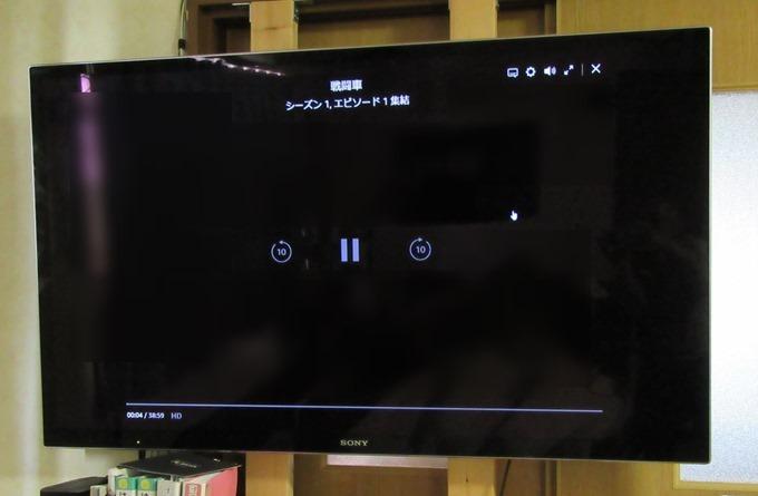Amazonプライムビデオで再生