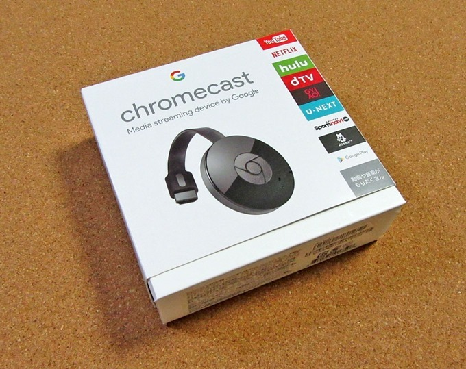 Chromecastの箱