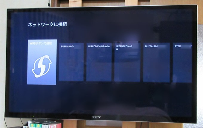 Fire TV StickでWi-Fiの選択